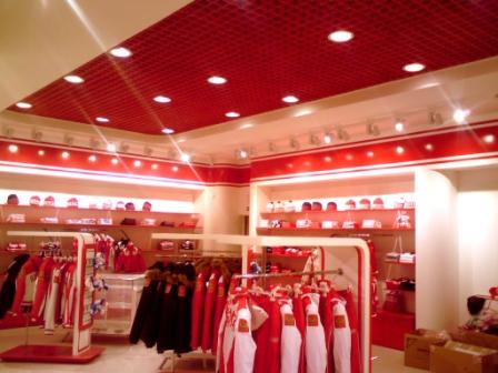Bosco Shop